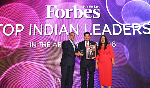 Forbes award to Dr. B. R. Shetty