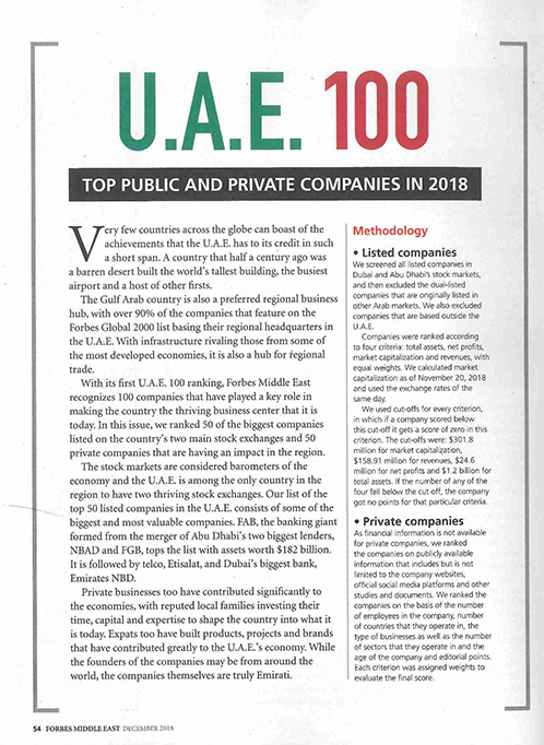 UAE 100 – Top Public and Private Companies in 2018 —